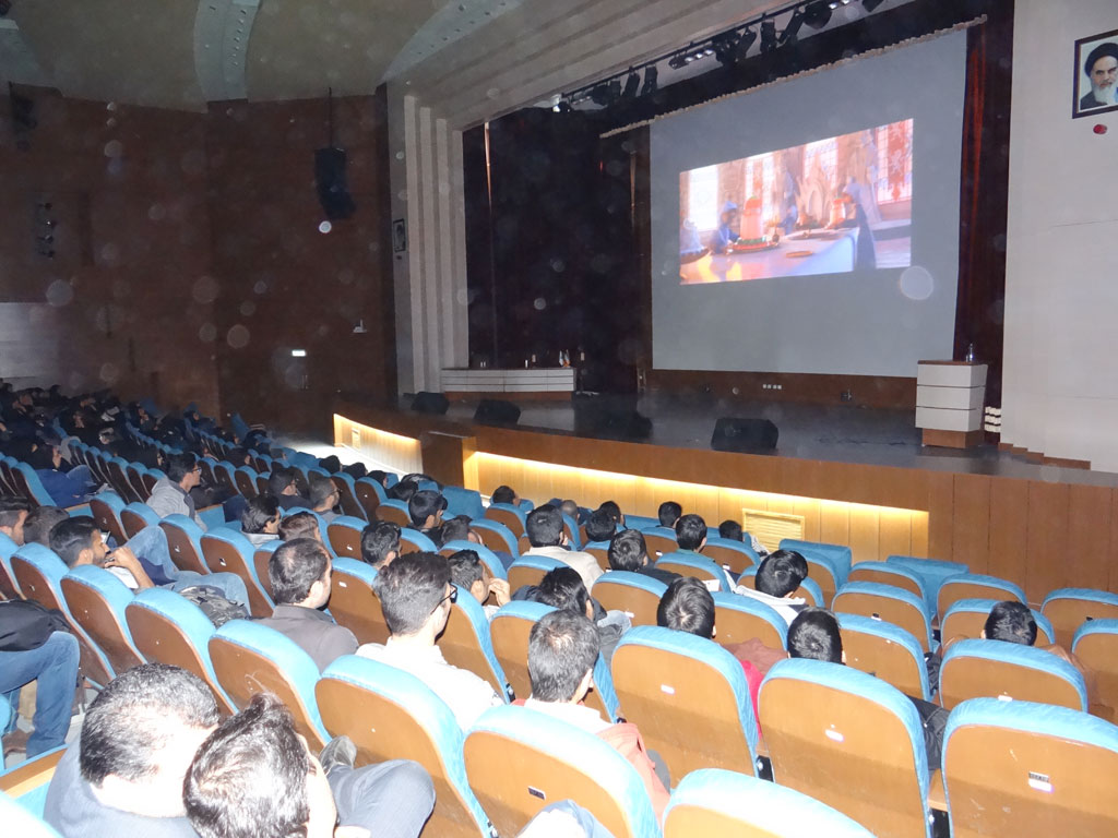 Students watching an Iranian made animation