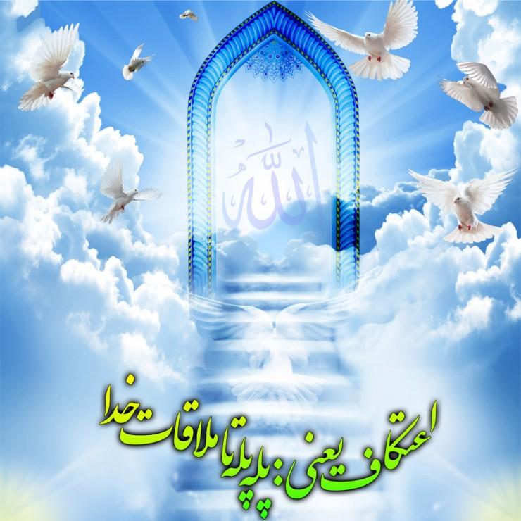 http://www.khuisf.ac.ir/dorsapax/userfiles/image/_20120531_1797946267_312545.jpg